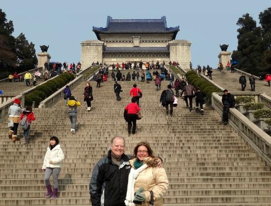 Purple Mountain (Zijin Shan): Steps to Dr. Sun Yat-Sen Mausoleum