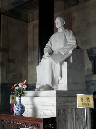 Purple Mountain (Zijin Shan): Dr. Sun Yat-Sen Mausoleum