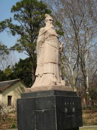 Purple Mountain (Zijin Shan): Tomb of Sun Quan near Plum Blossom Hill