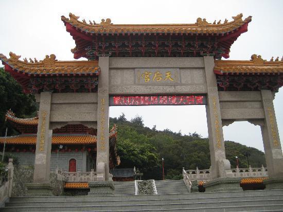 Magang Temple