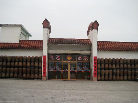 Matsu Liquor Factory industry