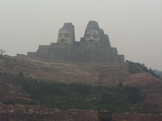 Yan and Huang Emperors' Status