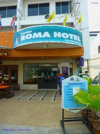 Photo of Roma Hotel Khon Kaen