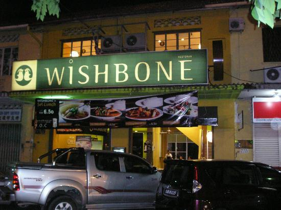 Wishbone Art Cafe: street side