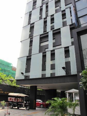 แอสไพรา ฮิปติค: Hiptique Hotel