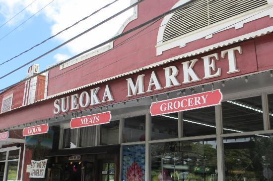 Sueoka Snack Shop: The market