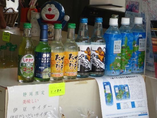 Ippekiko Lake: 静岡限定の飲み物