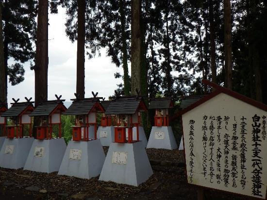 Hakusan Shrine: 十二支を祀る神社