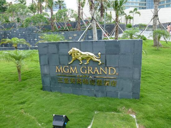 MGM Grand Sanya: Brand