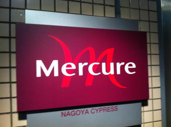Mercure Nagoya Cypress: Nagoya