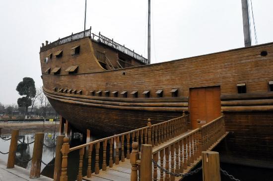 Zheng He Ship Replica Huge Zheng He s...