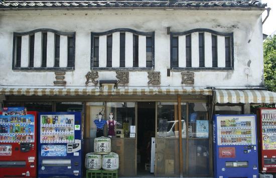 Nakamachi Street: お城の南