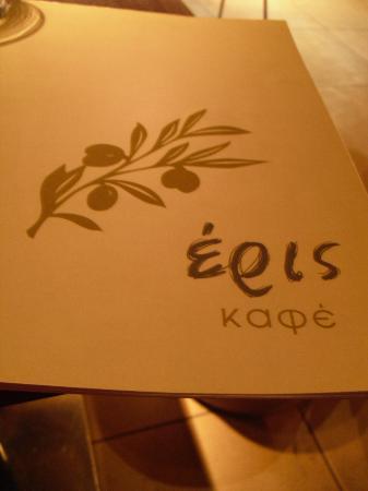 Eris Cafe: 3