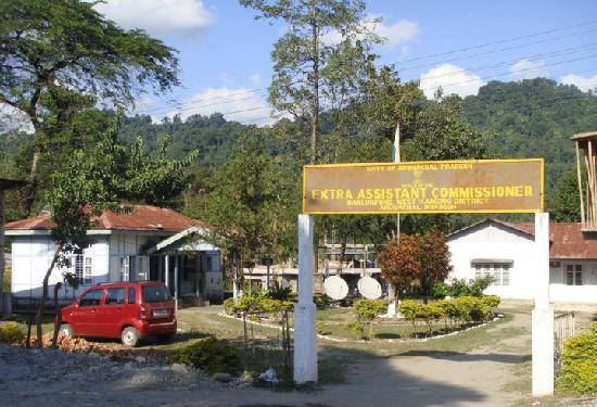 Bhalukpong Tourist Lodge: Inner Line Permit office Bhalukpong
