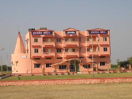 ISKCON Rajkot, Sri Sri Radha Neelmadhav Dham