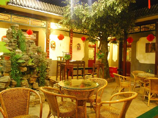 Xiao Yuan Alley Courtyard Hotel