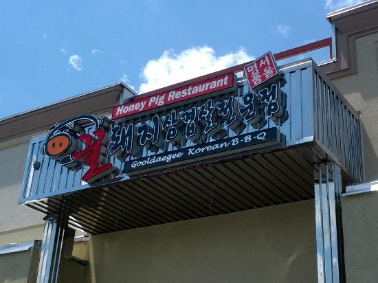 Photo of Asian Restaurant Honey Pig at 10045 Baltimore National Pike, Ellicott City, MD 21042, United States