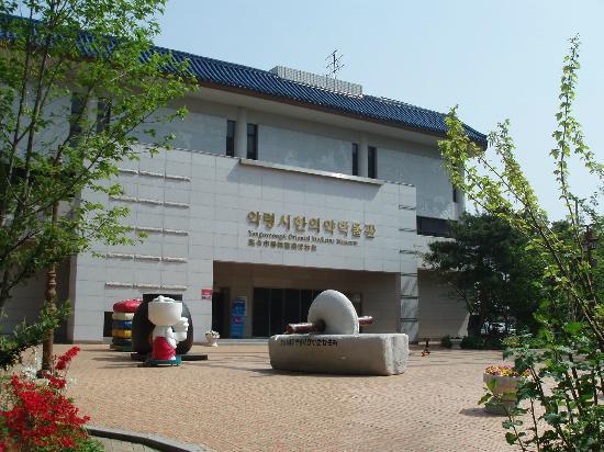 Museum Pengobatan Tradisional Daegu Yangnyeongsi