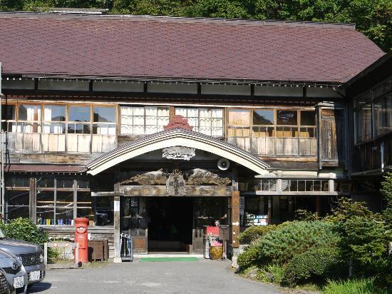 Towada, Japan: 蔦温泉外観