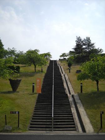 Shiga Prefectural Togeino Mori