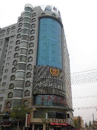 Kashi New Delhi Hotel: 12.05.01【ニューデリーホテル】外観