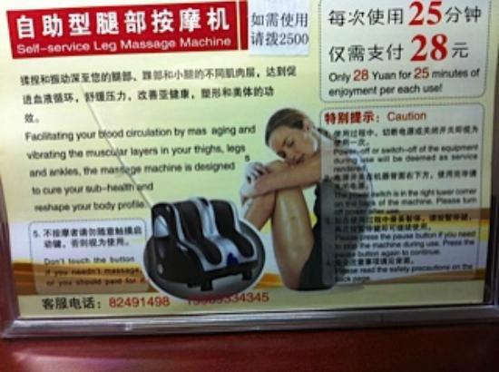 Shenzhen Guest House Xinyuan Building: Instructions for massage machine in our room