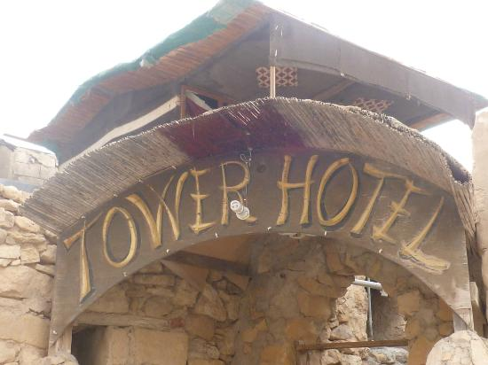 Tower Hotel, Dana Village