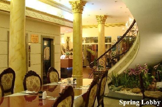 Spring Hotel: Lobby