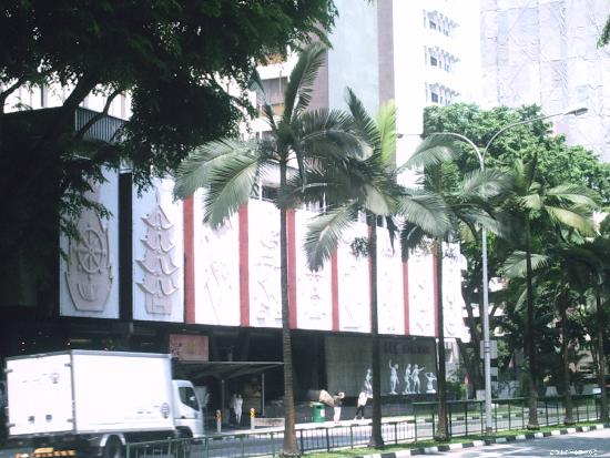 Hotel Royal Singapore: ROYAL HOTEL ENTRANCE