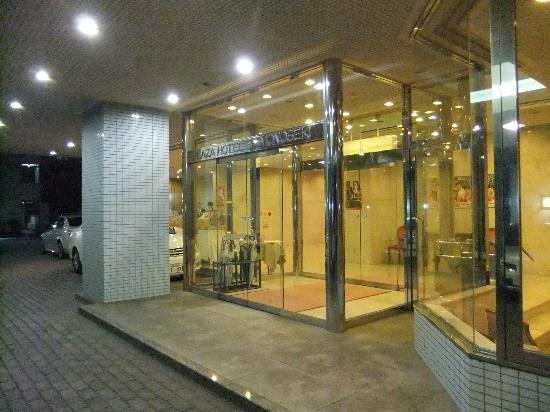 Plaza Hotel Shimonoseki : 下関観光で利用しました
