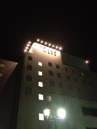 Hotel Harada in Sakura: exterior