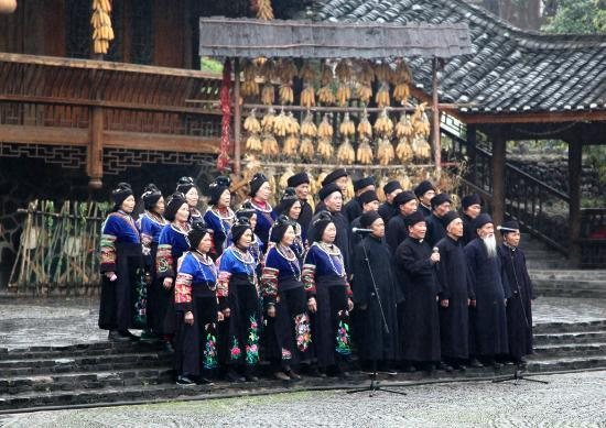 Xijiang Miao Nationality Village: musical performance by Miao villagers