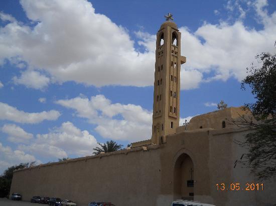 Wadi Natrun: دير الانبا بيشوي