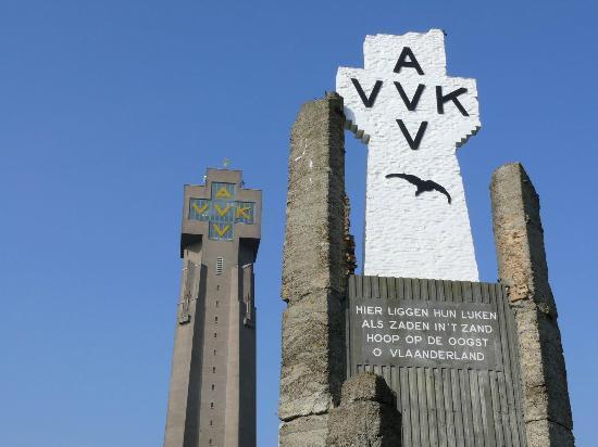 Yser Tower