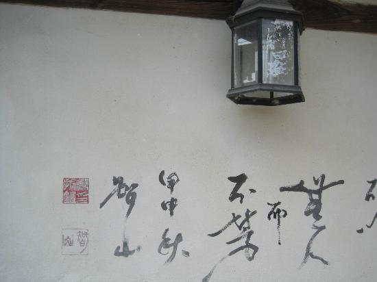 Sa Rang Chae Guesthouse: Dettaglio esterno