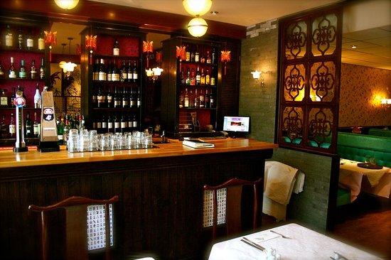 Michael Wan's Mandarin Cantonese Restaurant: Michael Wan's Mandarin Bar area
