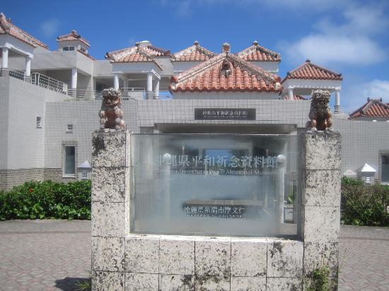 Okinawa Peace Memorial Park: 2