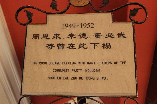 InterContinental Shanghai Ruijin: Hotel History 4