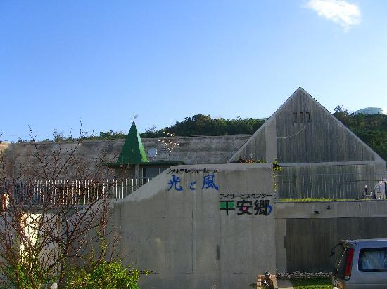 Hikari to Kaze: ホテル光と風 全景