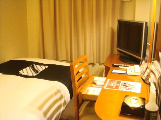 APA Villa Hotel Kyoto Ekimae: Single Room