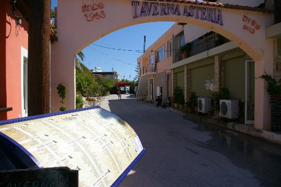 Taverna Asteria