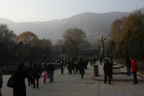 Wuquan Mountain Park: this park is just beautiful