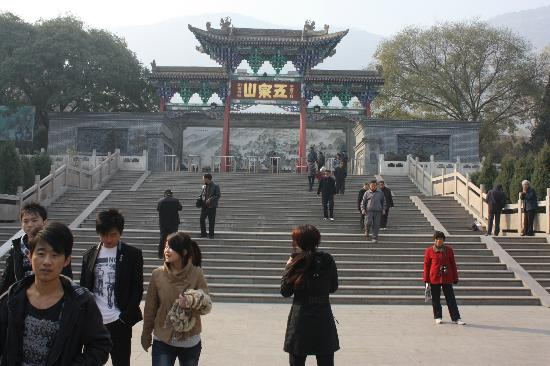 Wuquan Mountain Park: beautiful entrance