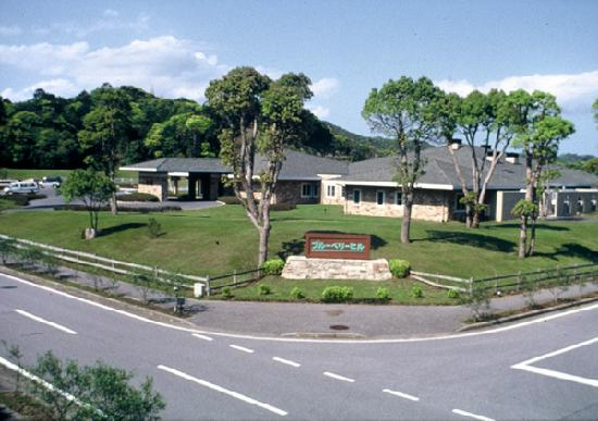 Photo of Hotel Blueberry Hill Katsuura