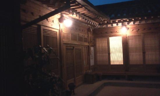 Namhyundang Guesthouse: 야경