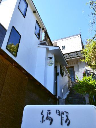 Hennka Kyoto: Entrance