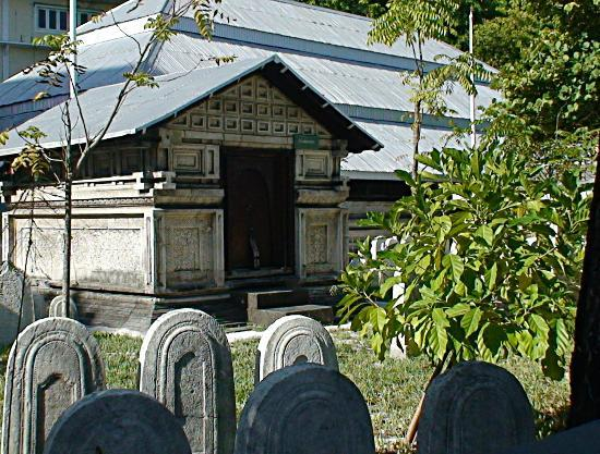 Male Fish Market: Maldives Male cemetery and tomb