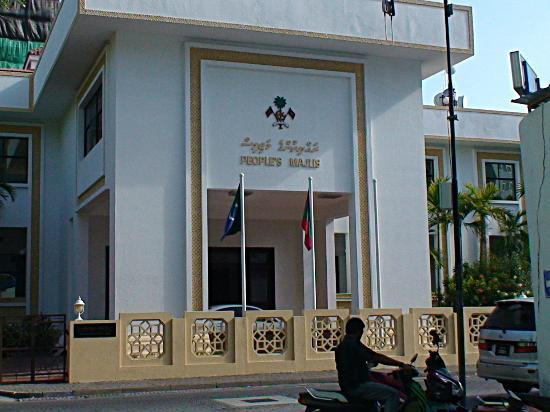 ‪‪Male Fish Market‬: Maldives Male Parliament‬