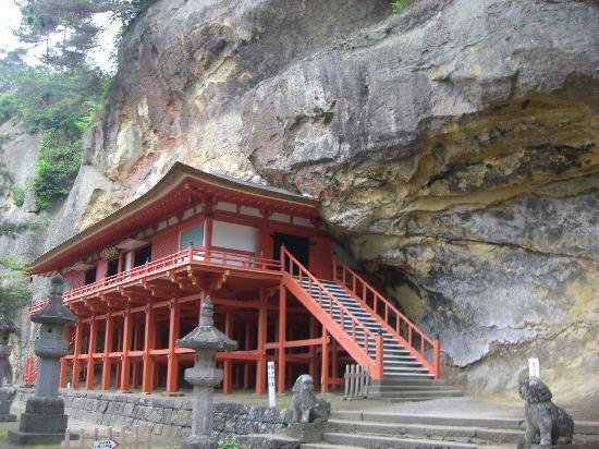 Takkoku no Iwaya: 毘沙門堂です