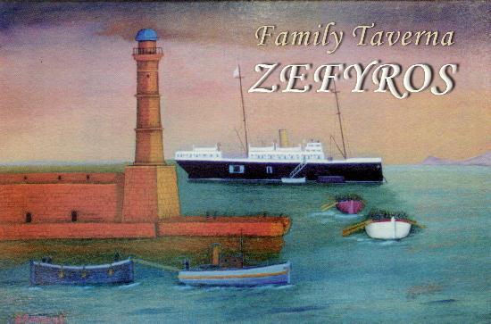 Zefyros Family Fish Taverna